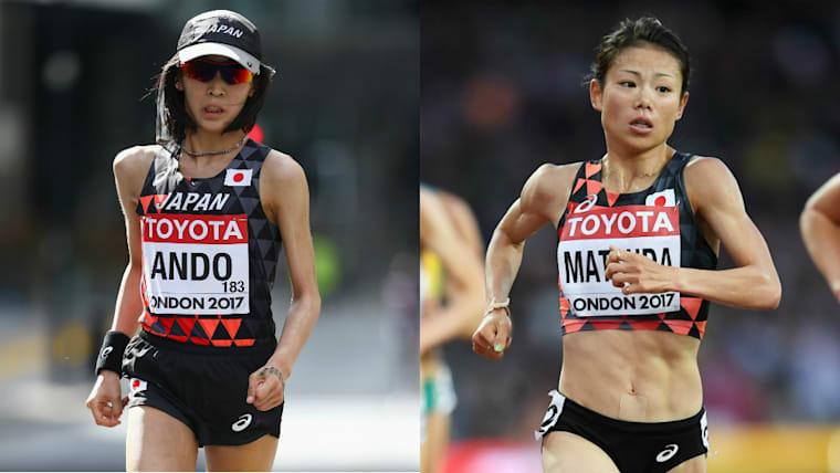 「忍者走り」が話題の安藤友香(左)と1万メートルからマラソンに転向したばかりの松田瑞生(右)。いずれも代表選考の舞台となるMGCへの出場を決めている