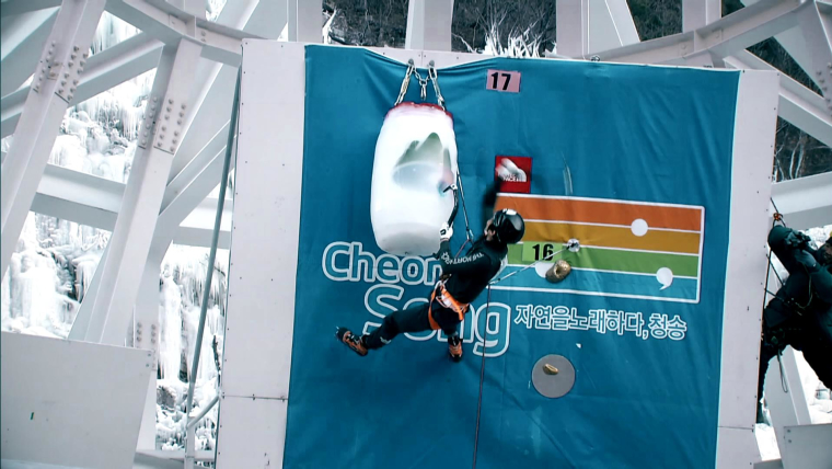 UIAA World Cup - Cheongsong | Events - Live Streaming