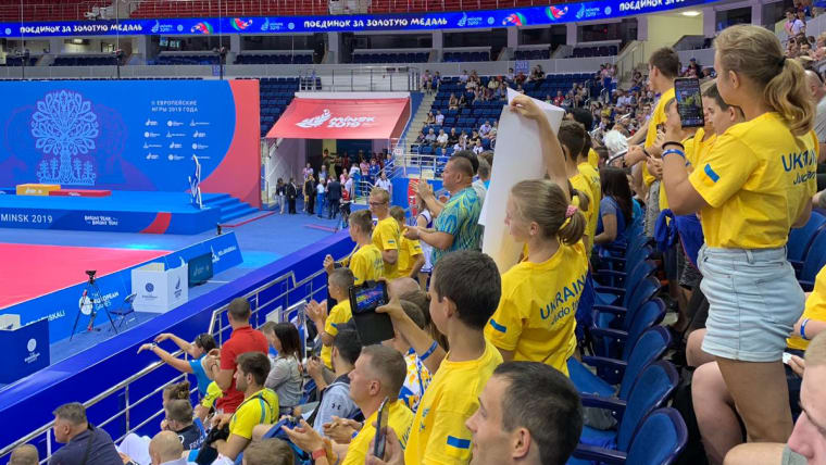 Daria Bilodid's fans watch as the Ukraine wins at the 2019 European Games