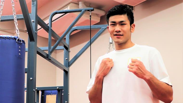 「村田諒太選手の再来」と言われる森脇唯人選手