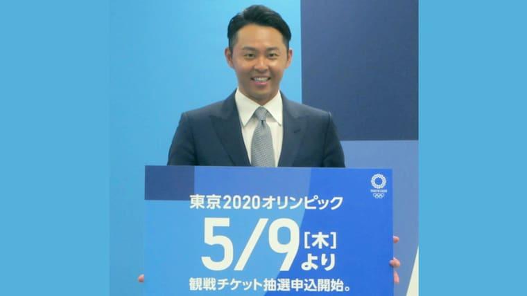 北島康介氏が観戦チケット申し込みの日程発表に同席した/写真:時事