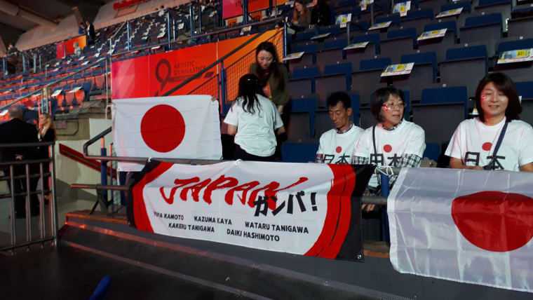 The parents of the Japanese men's team ready to cheer on their sons at the 2019 World Championships