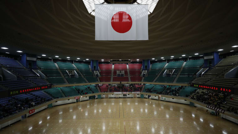 Nippon Budokan, built to host judo at the 1964 Games, will stage judo and karate