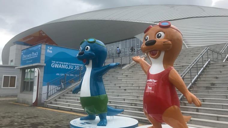 The Nambu University Aquatics Centre