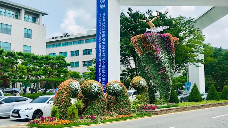Topiary at the Chosun University high diving arena