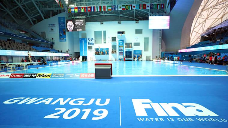 世界水泳2019光州大会は12日に開幕する