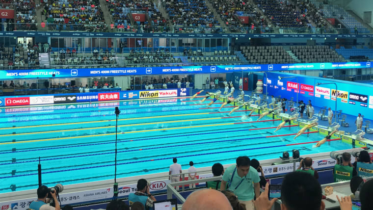 A packed stadium takes in Day One of the swimming events in Gwangju