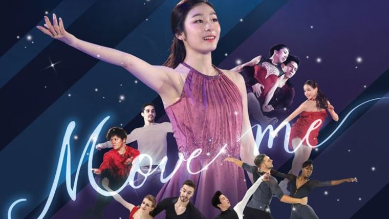 Promotional poster for All That Skate 2019 in Seoul headlined by Yuna Kim