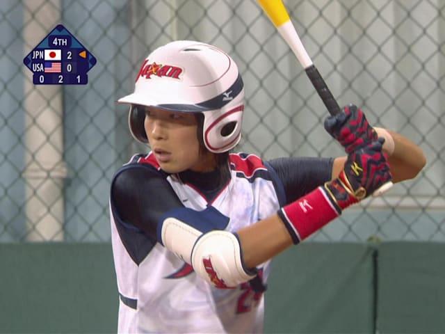 JPN v USA (Gold Medal Match) - Softball | Beijing 2008