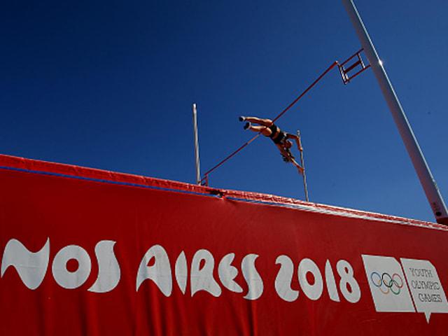 유스 올림픽 최고의 순간을 다시 느껴보세요