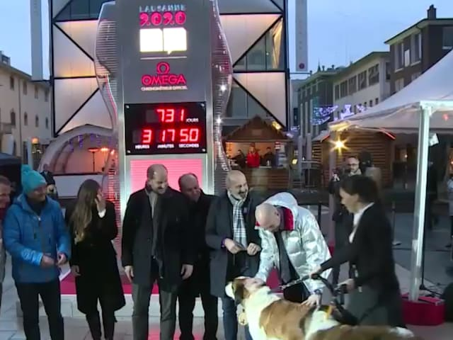 لوزان 2020 تحتفل بتبقي عامين على الألعاب الأولمبية