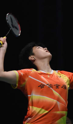 BWF China Open - فوزهو