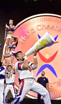 ICU Asian Championships - Shenzhen