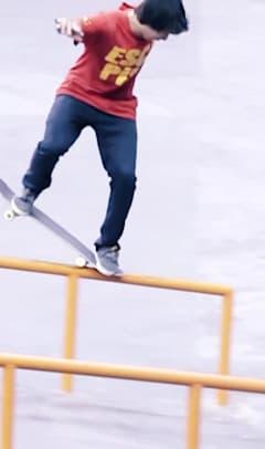 World Skate SLS Championships - Sao Paulo