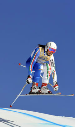FIS Junior World Championships - Val di Fassa