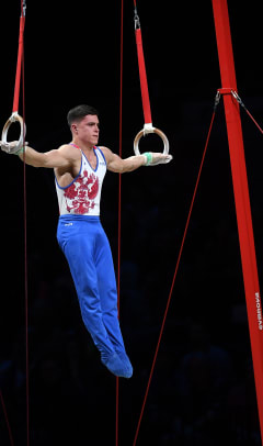 FIG Junior World Championships - Gyor