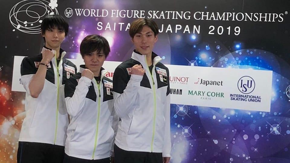 Yuzuru Hanyu, left, Shoma Uno, middle, and Keiji Tanaka, right, pose before a press conference