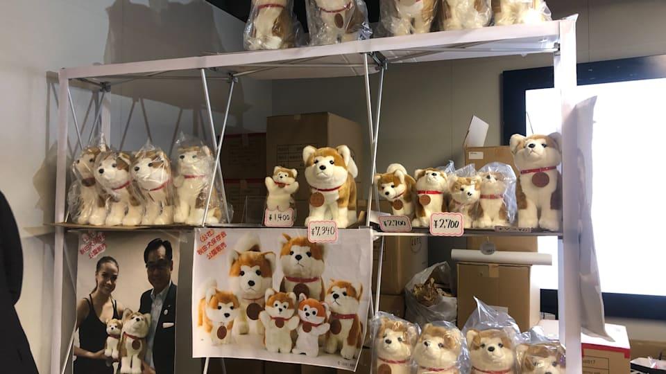 Plushies of Alina Zagitova's dog Masaru are sold in Saitama
