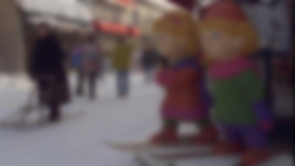 Lillehammer_1994_mascots
